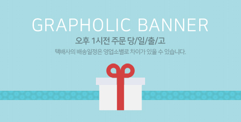 banner_event2.jpg